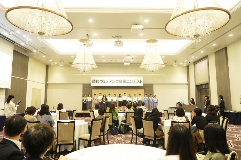 学生対抗!藤枝ウェディング企画コンテストが開催されました